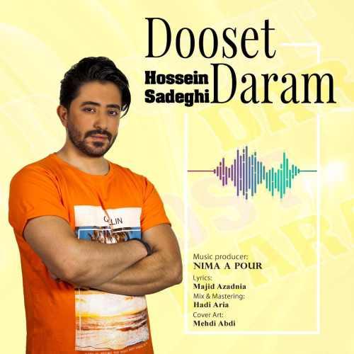 دانلود موزیک جدید حسین صادقی دوست دارم
