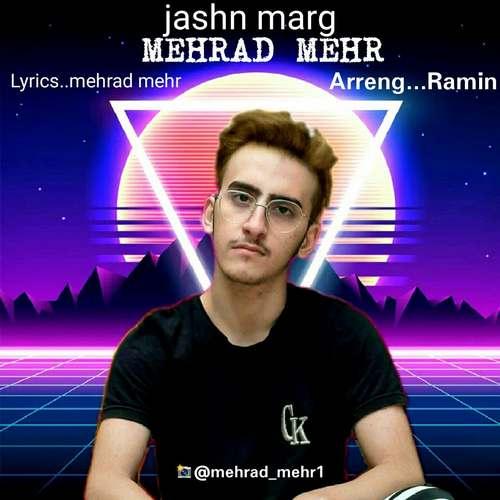 دانلود موزیک جدید مهراد مهر جشن مرگ