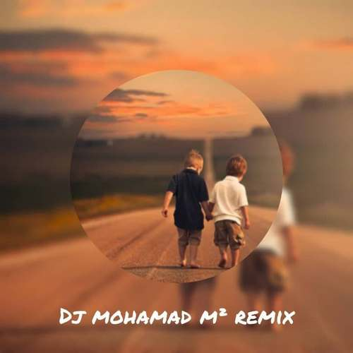دانلود موزیک جدید محمد ام تو رفیق(ریمیکس)
