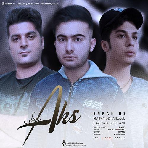 دانلود موزیک جدید عرفان آر زد و محمد هیت لاو و سجاد سلطانی عکس