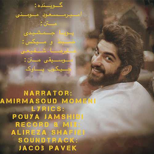 دانلود موزیک جدید مسعود مومنی خنده هام