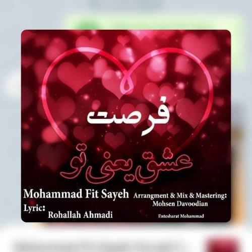 دانلود موزیک جدید محمد ناظری دنیای من