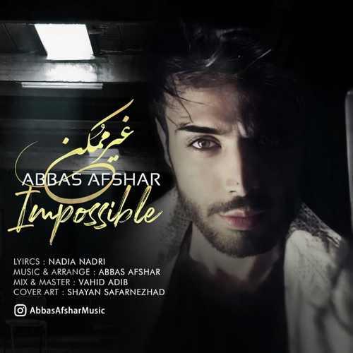 دانلود موزیک جدید عباس افشار غیر ممکن