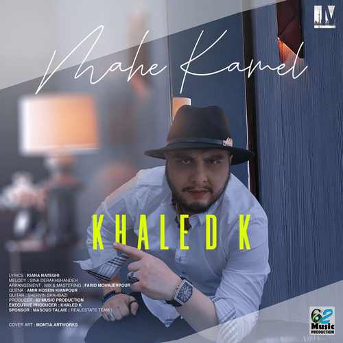 دانلود موزیک جدید خالد کی ماه کامل