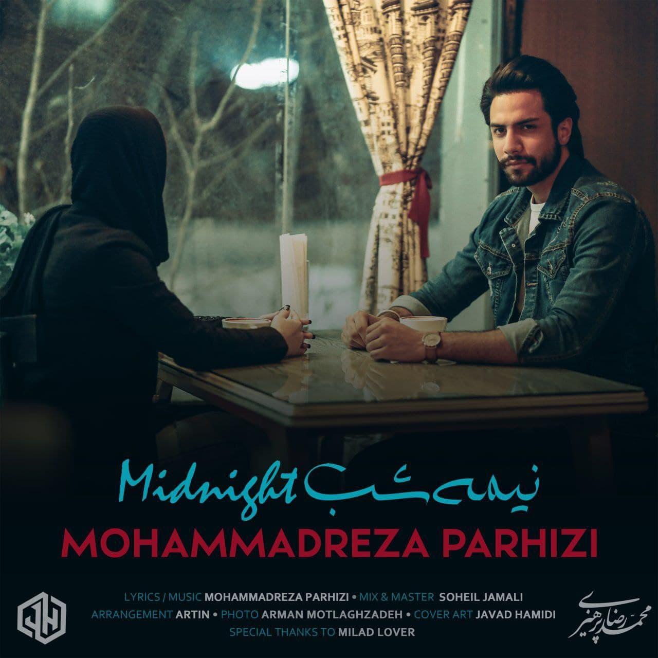 دانلود موزیک جدید محمدرضا پرهیزی نیمه شب