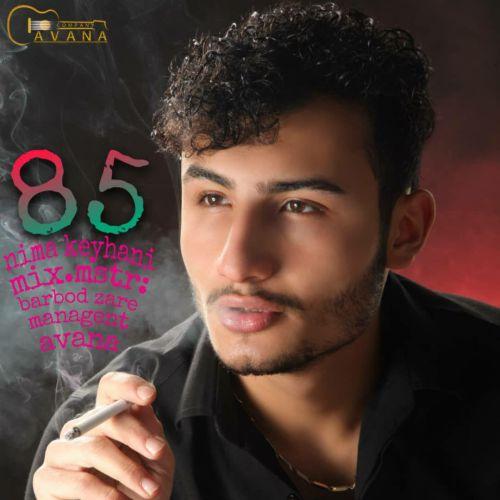 دانلود موزیک جدید نیما کیهانی ۸۵