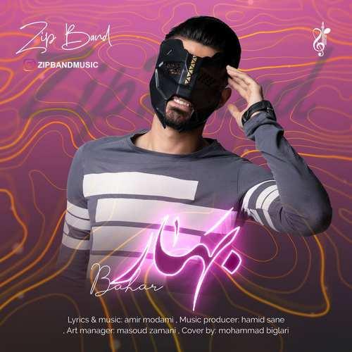دانلود موزیک جدید زیپ بند بهار