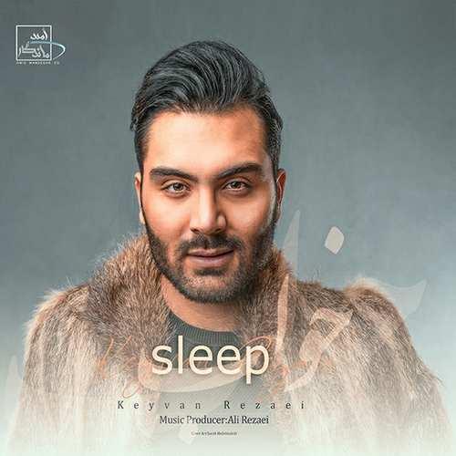 دانلود موزیک جدید کیوان رضایی خواب