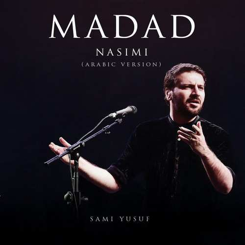 دانلود موزیک جدید سامی یوسف مدد (نسخه عربی)