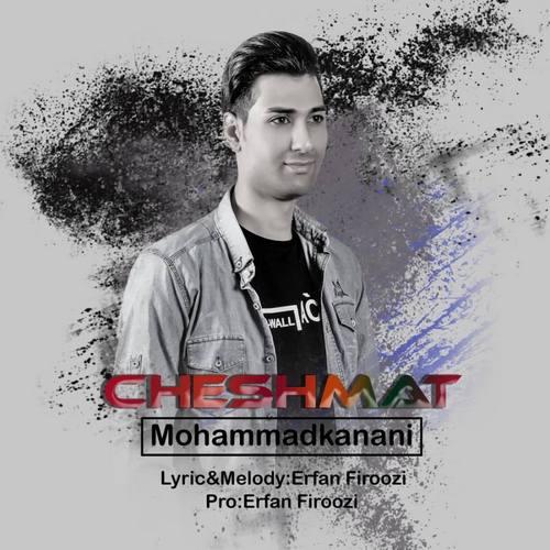 دانلود موزیک جدید محمد کنعانی چشمات