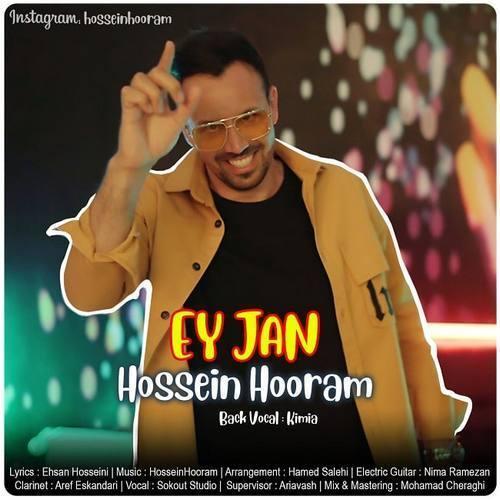 دانلود موزیک جدید حسین هورام ای جان