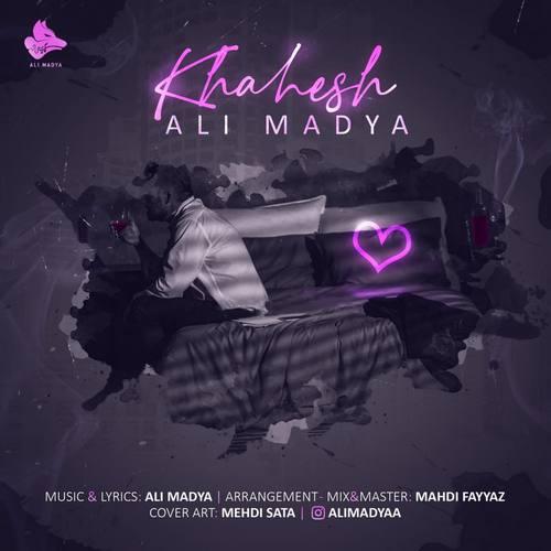 دانلود موزیک جدید علی مادیا خواهش
