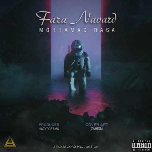 دانلود موزیک جدید محمد رسا فضانورد