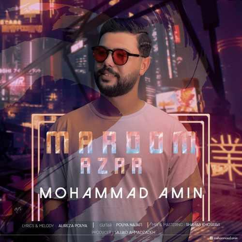 دانلود موزیک جدید محمدامین مردم آزار